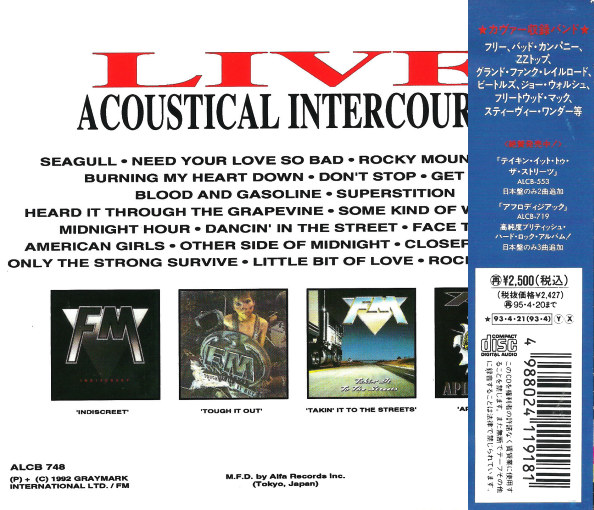 FM - Live Acoustical Intercourse [Japanese Edition] Out Of Print back