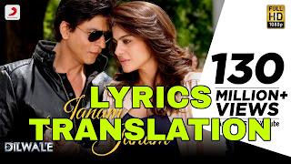 Janam Janam Lyrics in English | With Translation | – Dilwale