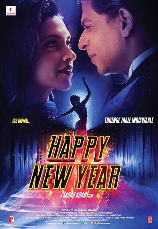 Happy New Year Film 75