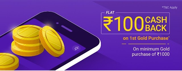 (Loot) PhonePe Gold Offer – Trick To Transfer PhonePe Cashback into Bank