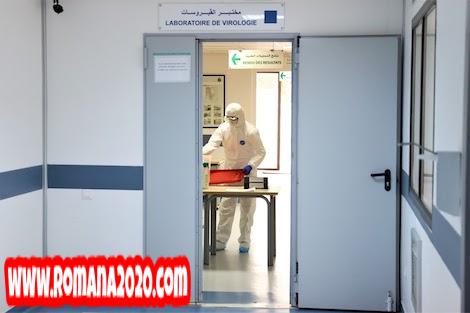 أخبار المغرب تسجيل 35 حالة جديدة بفيروس كورونا المستجد covid-19 corona virus كوفيد-19 بمدينة فاس