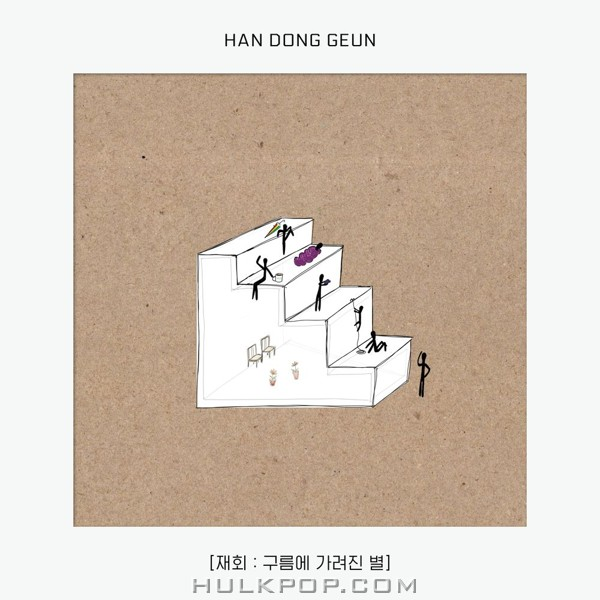Han Dong Geun – Obscured star – EP (FLAC)