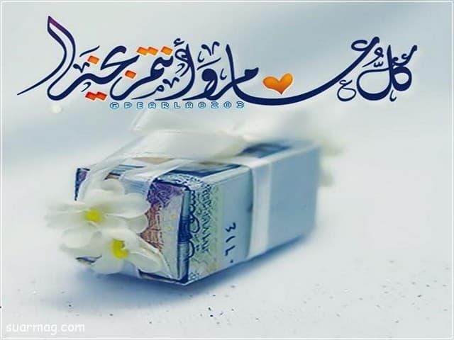 بوستات عيد الفطر 7   Eid Al-Fitr Posts 7