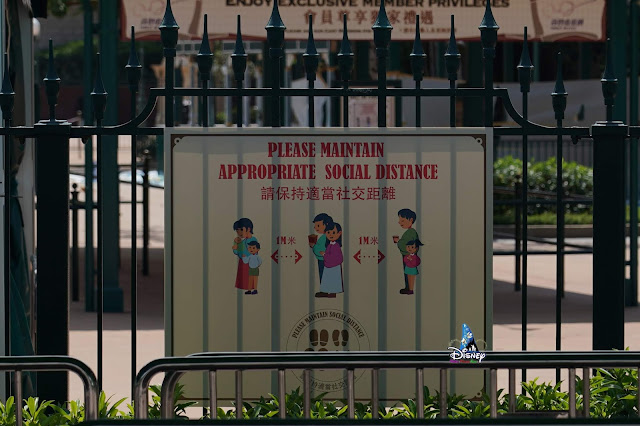 更新記錄:香港迪士尼樂園度假區(2020年5月), Update Report: Hong Kong Disneyland Resort (May, 2020), Disney, HKDL