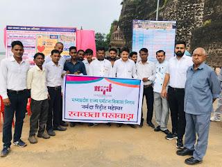 बापू की 150वीं जयंति पर हुए विभिन्न कार्यक्रम