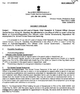 Vacancy for officers in UPSC in Level 7 of the pay Matrix on Promotion / Deputation under Central Government, Deputation / Reemployment (For Armed Forces personnel)