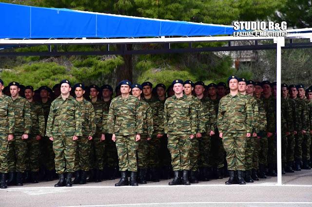 Στρατεύσιμοι και από την Αργολίδα καλούνται για κατάταξη στο Στρατό Ξηράς με την 2021 Δ΄ΕΣΣΟ