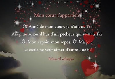 Poème d'amour de Rabia Al adwiyya
