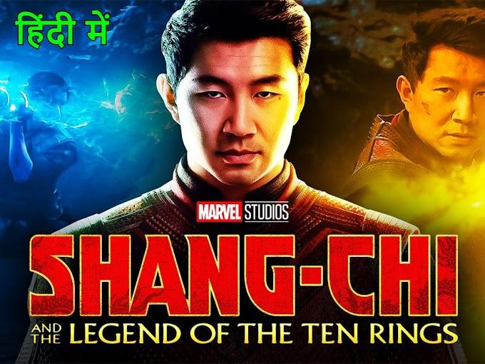 Shang-Chi Full Movie Download in Hindi FilmyMeet
