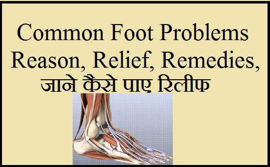 foot pain, relief, remedies, reason, foot