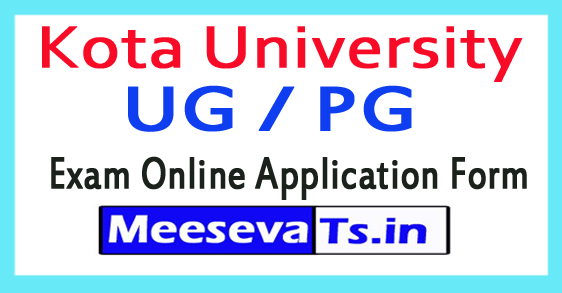 Kota University UG / PG Exam Online Application Form