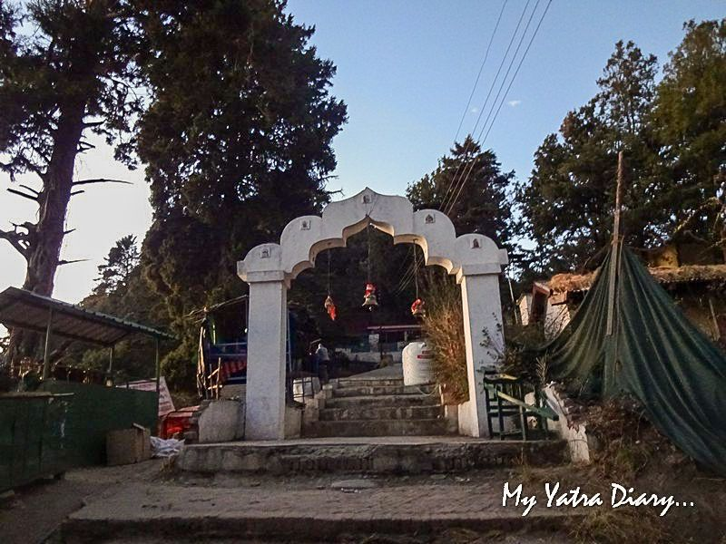 Start point of the Mukteshwar Temple, Uttarakhand