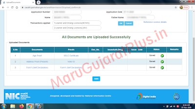 Sarathi Document are Uploaded Successfully