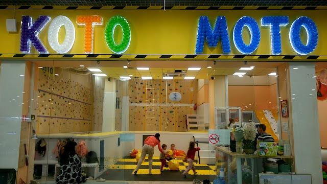 Детская комната активити парк КотоМото