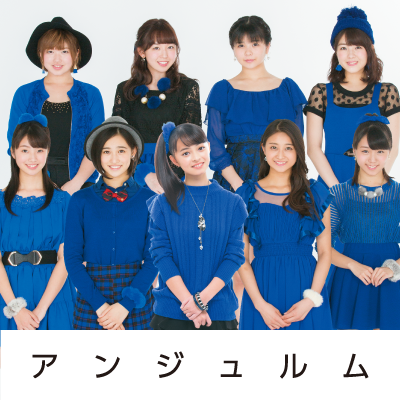 ReikopilarNew: ANGERME ~ Nuevo single
