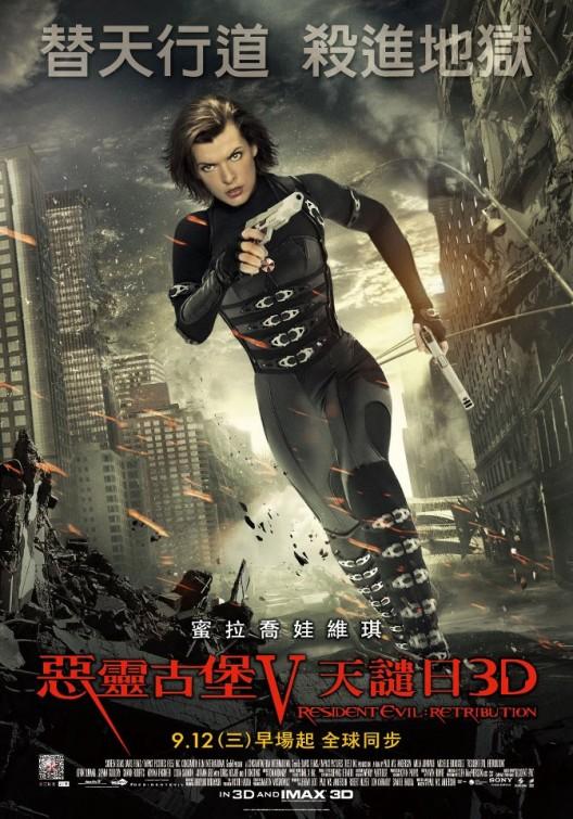 leon resident evil 5 movie