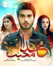 Khuda Aur Mohabbat Season 2 Cast