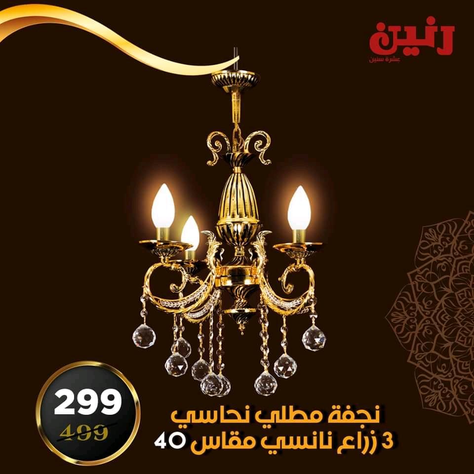 عروض رنين اليوم مهرجان 99-199-299 جنية الثلاثاء 22 ديسمبر 2020