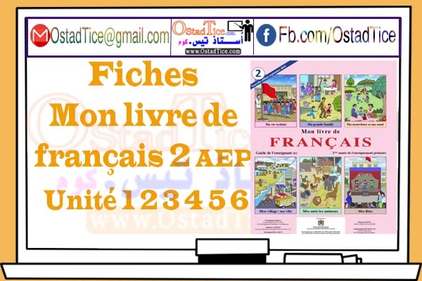 Fiches Mon livre de français 2 ème année primaire Unité 1/2/3/4/5/6