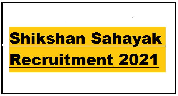 Shikshan Sahayak Recruitment 2021