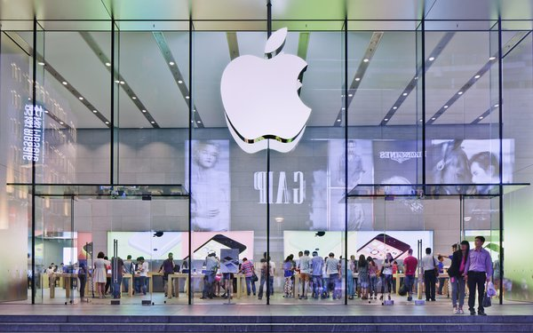 Hackers receive $ 288,000 after reporting defects in Apple's system