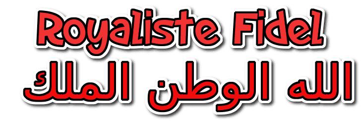 ROYALISTE FIDEL/الله الوطن الملك