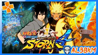 تحميل لعبة Naruto Storm 4 Psp بحجم صغير لمحاكي Ppsspp