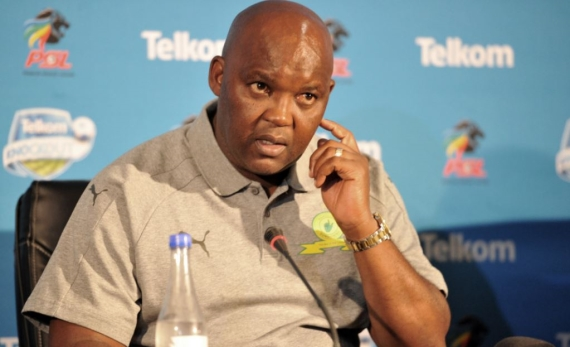 Mamelodi Sundowns coach Pitso Mosimane admits that his side are struggling at the moment.
