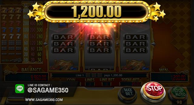 สล็อตออนไลน์ SAGAME350