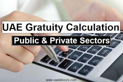 Gratuity in uae 2020, Gratuity calculation 2020, gratuity calculator uae 2020, how to calculate gratuity in uae