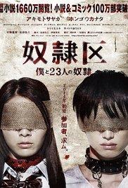Watch Tokyo Slaves Online Free Putlocker