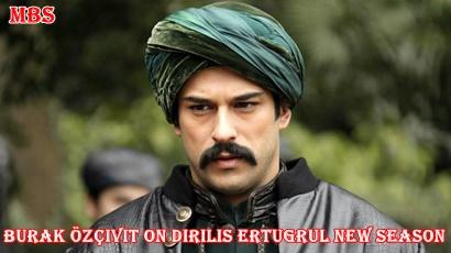 When Will Diriliş Ertuğrul New Season (Episode 151) Released? | Full
