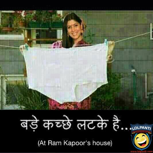 Ram Kapoor Ka Underwear ~ Lolpanti : Jokes, Shayari ...