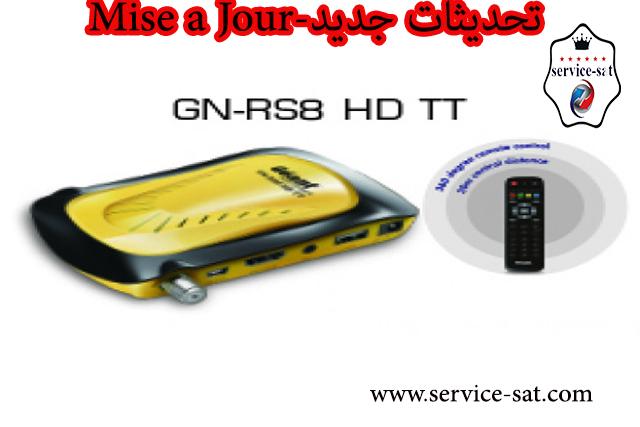 جديد جهاز جيون GN-RS8-HD-TT