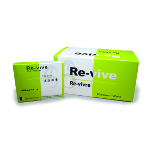 PACKET RE-VIVE / Boosts Sexual Performance / 10 Capsules ₦5,568.00