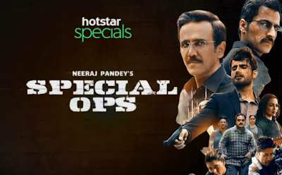 Download Special ops 2020 webseries