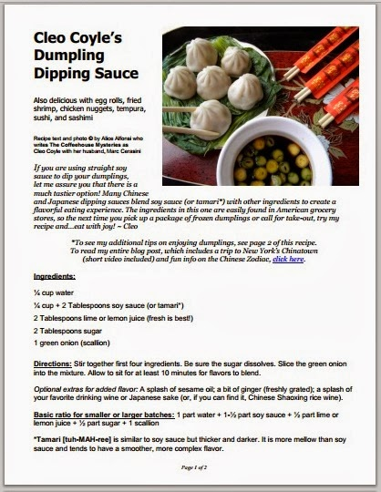 Cleo coyle recipes celebrate the lunar new year with cleo coyle a free pdf of this posts featured recipe and forumfinder Choice Image