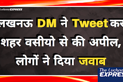 Lucknow DM Appeals to Lucknow