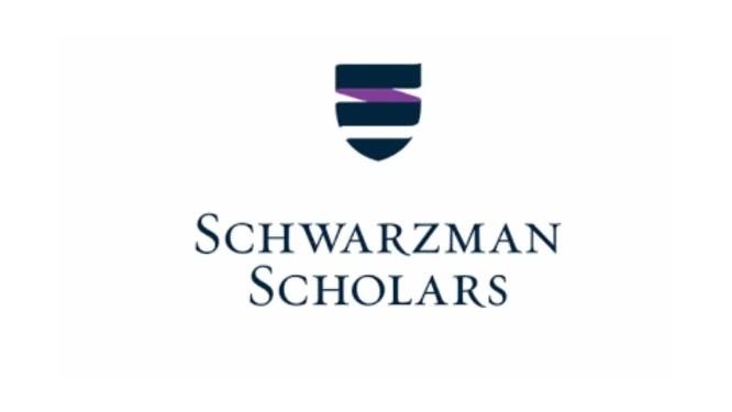 Schwarzman Scholarship 2021 in China | Fully Funded