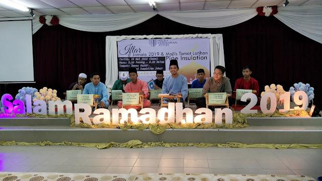 IFTAR JAMAIE & KHATAM AL-QURAN RAMADHAN 1440H