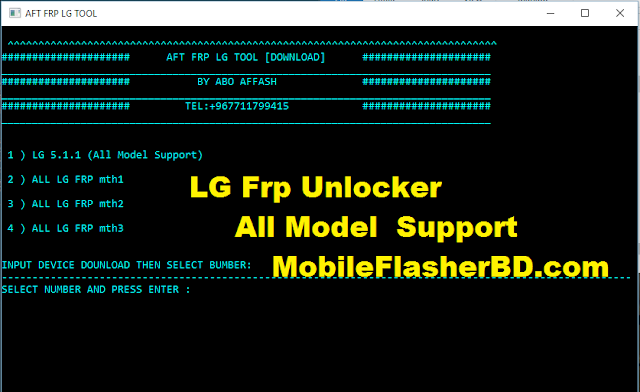 Download AFT LG All Model Support Frp Latest Update Unlock Tool Free For All Without Password