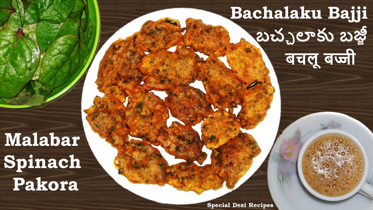 malabar spinach bajji