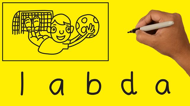 Szavakból rajzok – LABDA