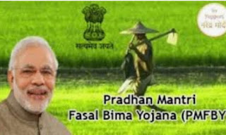 PMFBY - Offer to the farmers from central government .. 'Pradhan Mantri Fasal Bima Yojana' (PMFBY)