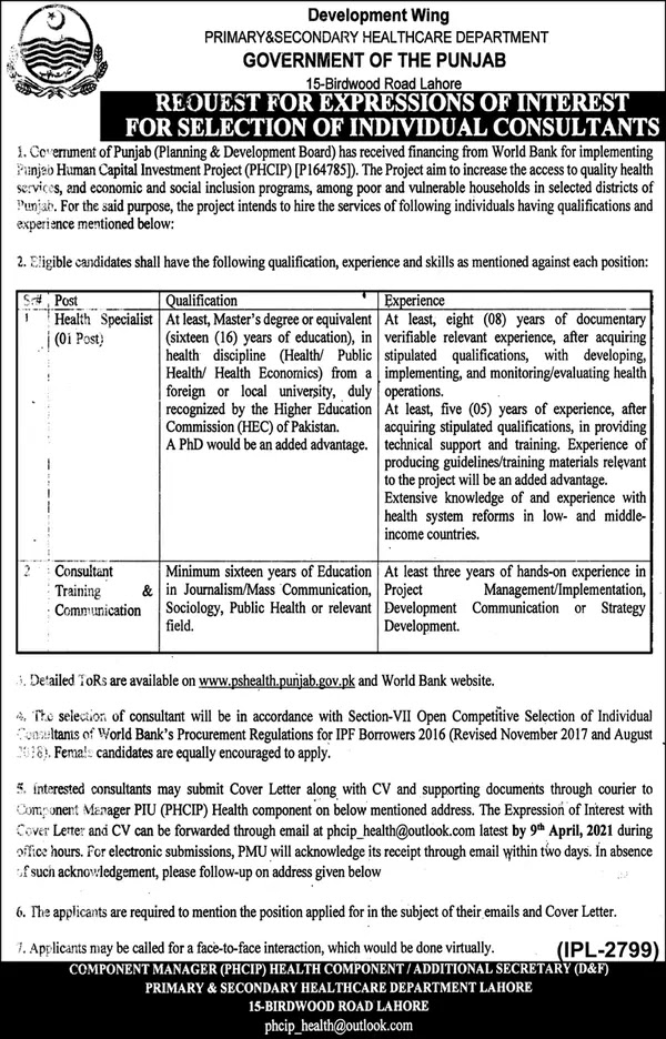 Medical Jobs   Health Department Punjab 2021