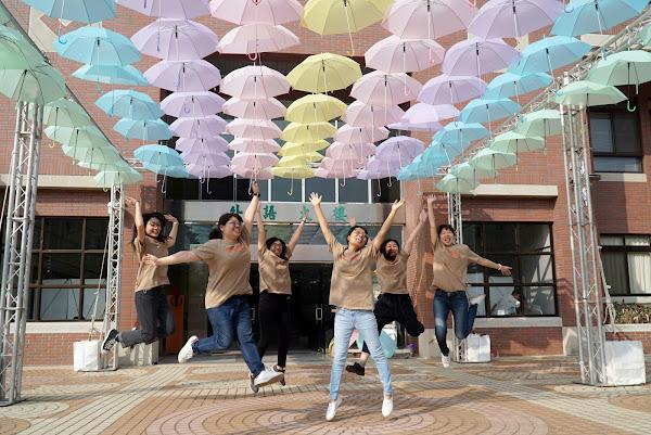 大葉大學生命教育議題 撐起彩虹雨傘陪你走過風雨