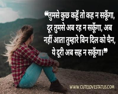 tanhai quotes in hindi