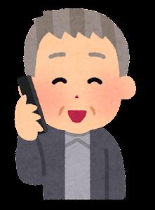 電話をする人のイラスト(高齢男性・笑った顔)