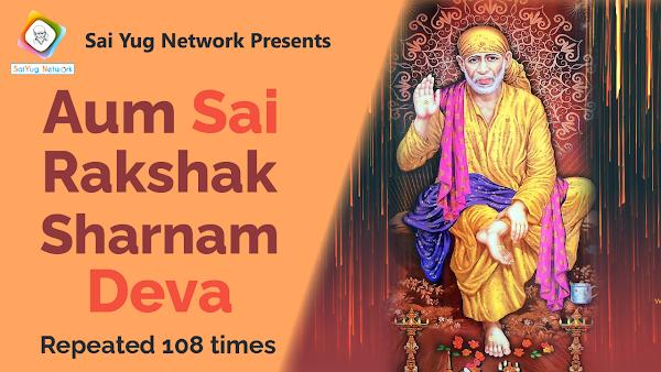 Video: Aum Sai Rakshak Sharnam Deva | Shirdi Sai Baba Mantra 108 Times | Mantra Chanting