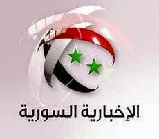 تردد قناة الاخبارية السورية